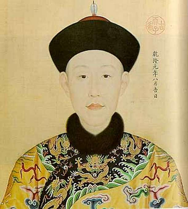 qianlong of qing dynasty the photo for portrait of gaozong qianlong of ...